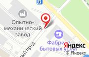 Автосервис Кардинал в Петрозаводске - улица Ригачина, 64: услуги, отзывы, официальный сайт, карта проезда