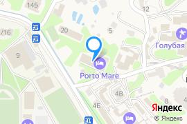 «Porto Mare»—Гостиница в Алуште