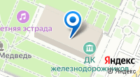 Компания New Style на карте