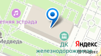Компания АБВГДейка на карте