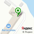 Местоположение компании ЕвроТрансТест Карелия