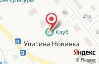 Схема проезда до компании Дом Культуры в Первомайском
