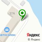 Местоположение компании ЗИНХАР