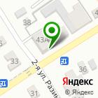 Местоположение компании Автотоп