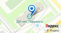 Компания Городской дом культуры им. А.М. Горького на карте
