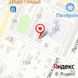 ООО Паритет-Премиум