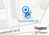 Глушители32 на карте