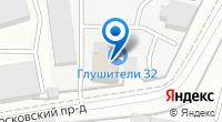 Компания Глушители32 на карте