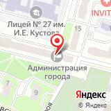 Администрация Фокинского района