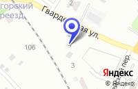 Схема проезда до компании ПТФ КОЧЕРГИН М.В. в Петрозаводске