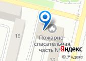 Пожарная часть №3 по Брянской области на карте