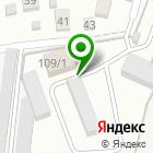 Местоположение компании Деловой бетон
