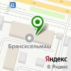 Местоположение компании Брянский центр стоимостного инжиниринга