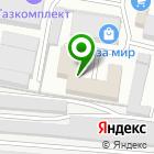 Местоположение компании КиТ Строй