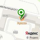 Местоположение компании Секонд-хенд на ул. Богдана Хмельницкого