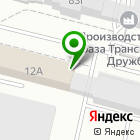 Местоположение компании Журавли