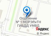 Межрайонный регистрационно-экзаменационный отдел ГИБДД по Брянской области на карте