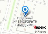 МРЭО ГИБДД УМВД России по Брянской области на карте