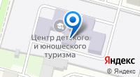 Компания Центр детского и юношеского туризма и экскурсий г. Брянска на карте