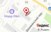 Автосервис AutoLab в Петрозаводске - Гвардейская улица, 56: услуги, отзывы, официальный сайт, карта проезда