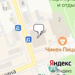 Магазин салютов Людиново- расположение пункта самовывоза