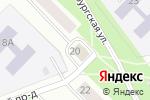 Схема проезда до компании Куба в Петрозаводске