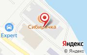 Автосервис МАК-АВТО в Петрозаводске - улица Онежской Флотилии, 49а: услуги, отзывы, официальный сайт, карта проезда