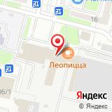ООО Брянские охранные системы