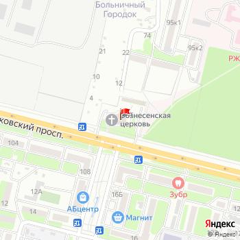 г. Брянск, просп. Московский,95А на карта
