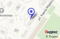 Схема проезда до компании ПАРИКМАХЕРСКАЯ ШАНС в Медвежьегорске