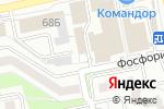 Схема проезда до компании Командор в Брянске