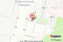 Центр томографии доктора Алдатова в Брянске - Московский проспект, 95: запись на МРТ, стоимость услуг, отзывы