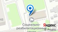 Компания Социально-реабилитационный центр для несовершеннолетних г. Брянска на карте