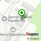 Местоположение компании Эксон Евробетон
