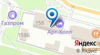 Компания Art-Hall на карте