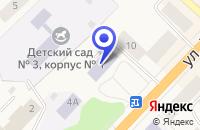 Схема проезда до компании ДЕТСКАЯ МУЗЫКАЛЬНАЯ ШКОЛА в Медвежьегорске