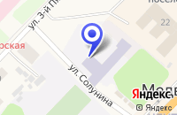 Схема проезда до компании ДЕТСКИЙ ДОМ в Медвежьегорске