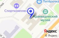 Схема проезда до компании МЕДВЕЖЬЕГОРСКИЙ РАЙОННЫЙ МУЗЕЙ в Медвежьегорске
