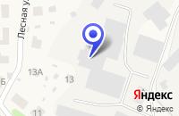 Схема проезда до компании ЦЕХ МЯСНЫХ ПОЛУФАБРИКАТОВ в Медвежьегорске
