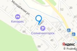«Азалия»—Гостиница в Солнечногорском