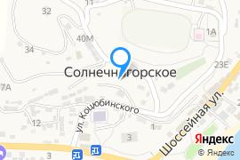 «Сатера»—Гостиница в Солнечногорском