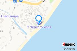 «Шоссейная 16»—Гостиница в Солнечногорском