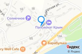 «Озенбаш»—Гостиница в Солнечногорском