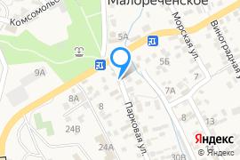 «У Соловья»—Гостиница в Малореченском