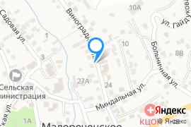 «В гостях у Джокера»—Кемпинг в Малореченском