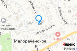 «Виноградный рай»—Пансионат в Малореченском