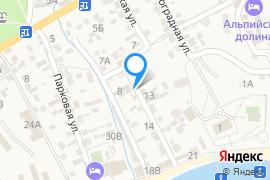 «Кутузов»—Дом отдыха в Малореченском
