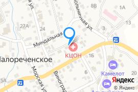 «Элен»—Гостиница в Малореченском