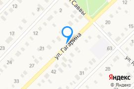 «Библиотека Азовской школы»—Библиотека в Симферополе