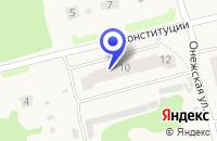 Схема проезда до компании МАГАЗИН БЫТОВАЯ ТЕХНИКА в Медвежьегорске